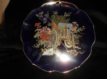 ELEGANT GILDED ORIENTAL SMALL DISPLAY PLATE CARAVAN DESIGN COBALT BLUE 7.25""
